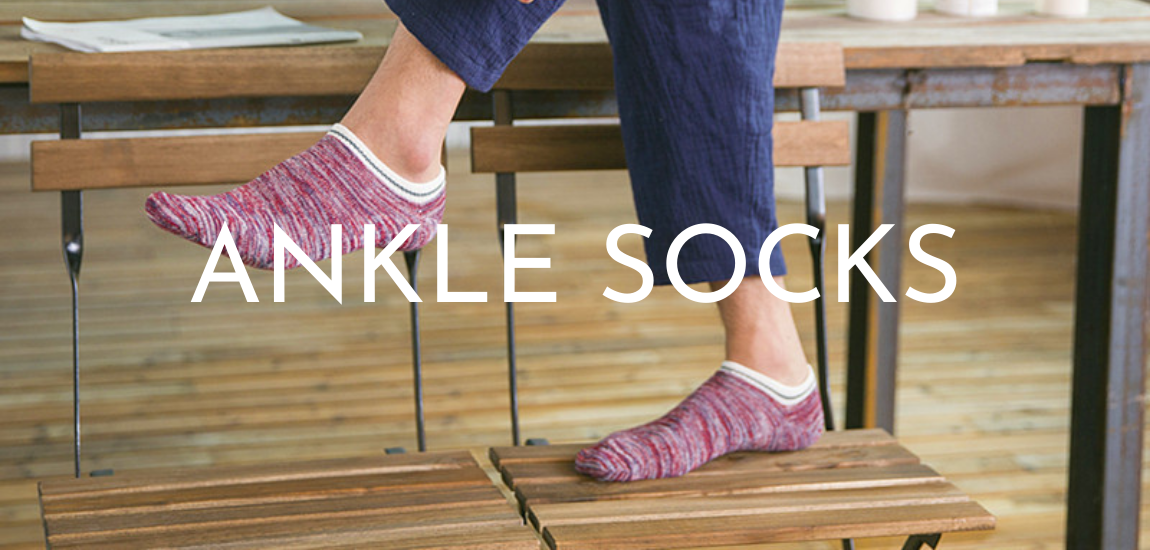 ankle socks banner
